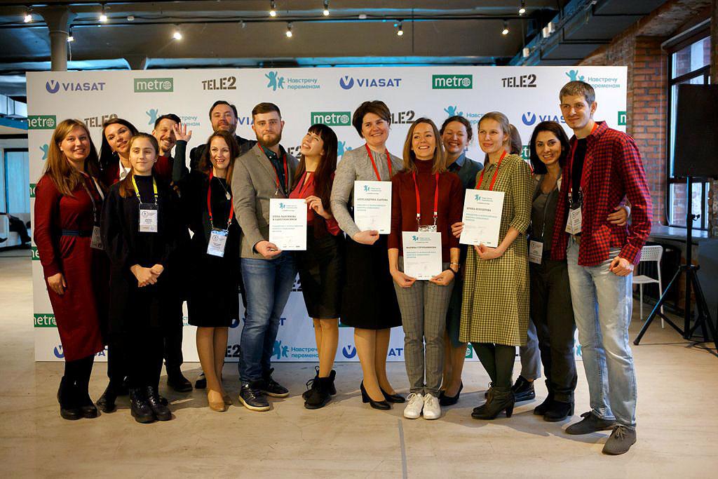 Тele2, оператор мобильной связи в России, и фонд «Навстречу переменам» определили победителей IV