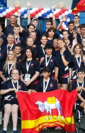 Сборная Челябинской области завоевала третье место в командном зачете третьей всероссийской спарт