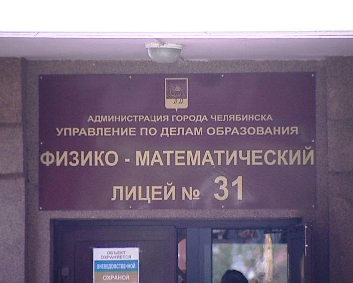 Воспитанник Челябинского лицея оказался вторым внутри российской команды и 17-м среди всех участн