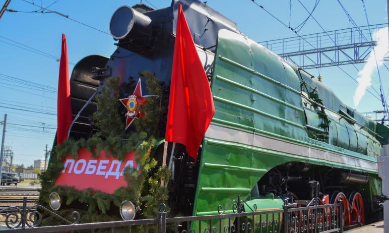 Челябинск Поезд Победы