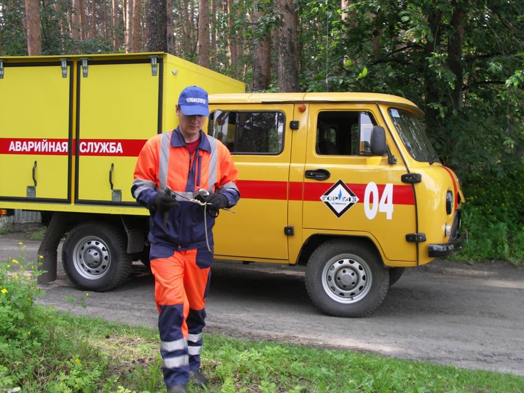 Первые звонки в аварийно-диспетчерскую газовую службу Златоустовского филиала ОАО «Челябинскгазко