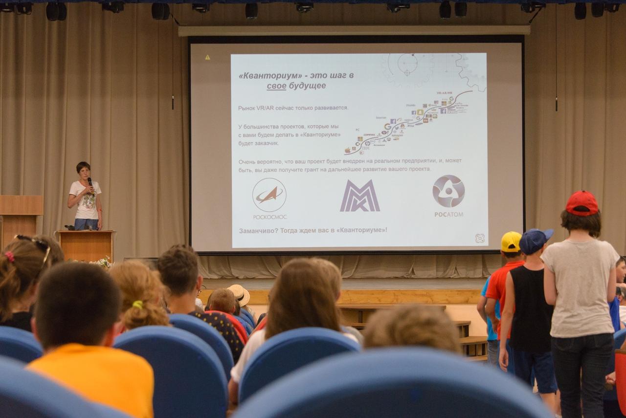 Федерация профсоюзов Челябинской области отметила 70-летие со дня основания. Профсоюзный актив по