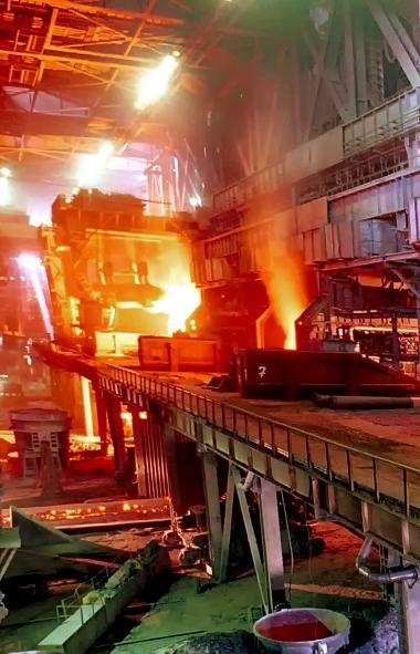 Магнитогорский металлургический комбинат (Челябинская область) готов