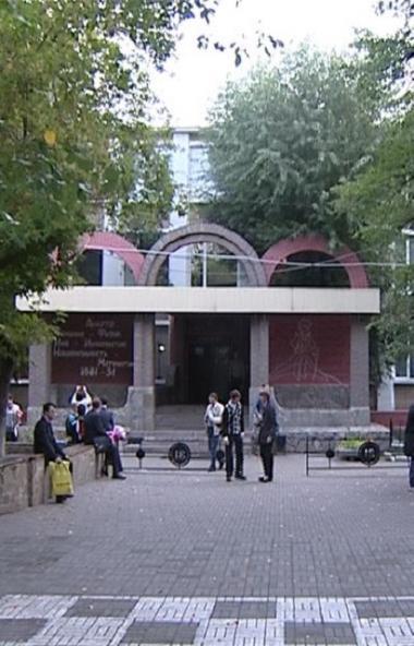 Челябинский физико-математический лицей №31 в очередной раз вошел в тройку лучших школ страны, по