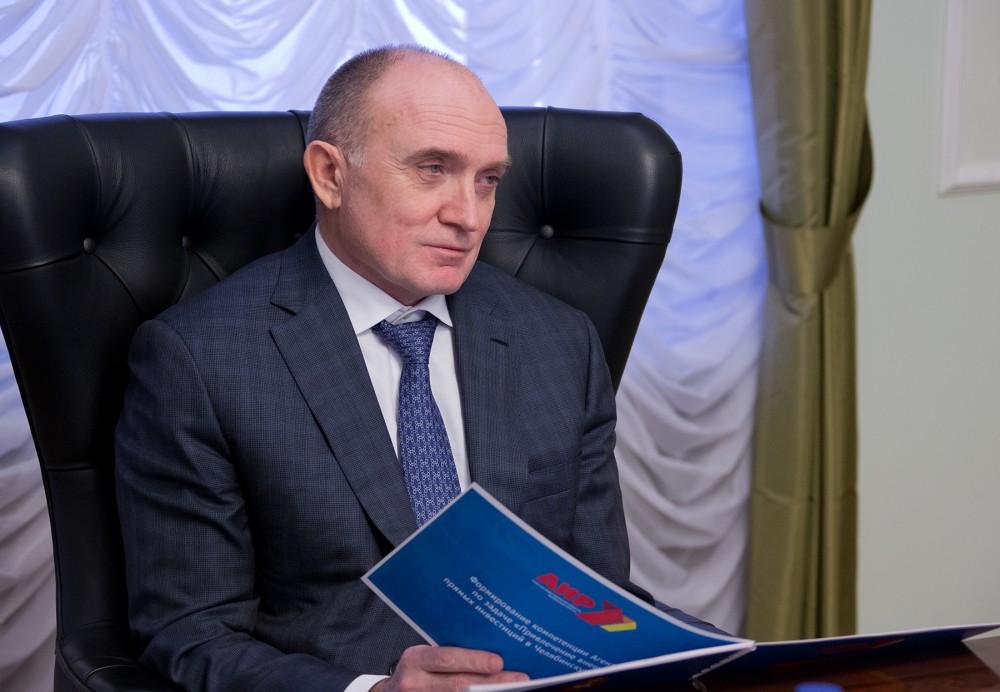 Как сообщили агентству «Урал-пресс-информ» в пресс-службе губернатора, в 2017 году специалисты ор