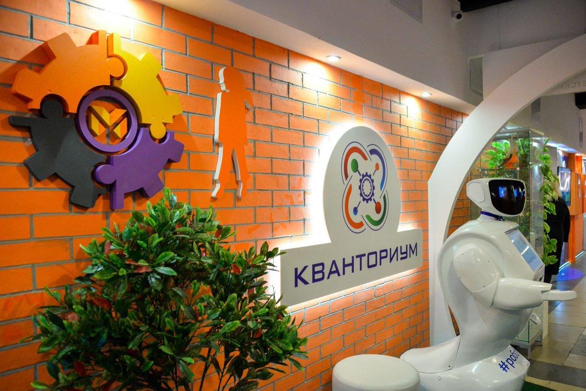 Современные детские технопарки «Кванториумы» будут открыты в Челябинской области до конца года.