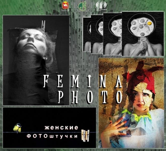 Снимки выполнены в различных жанрах и направлениях — пейзажи и натюрморты, творческие эксперимент