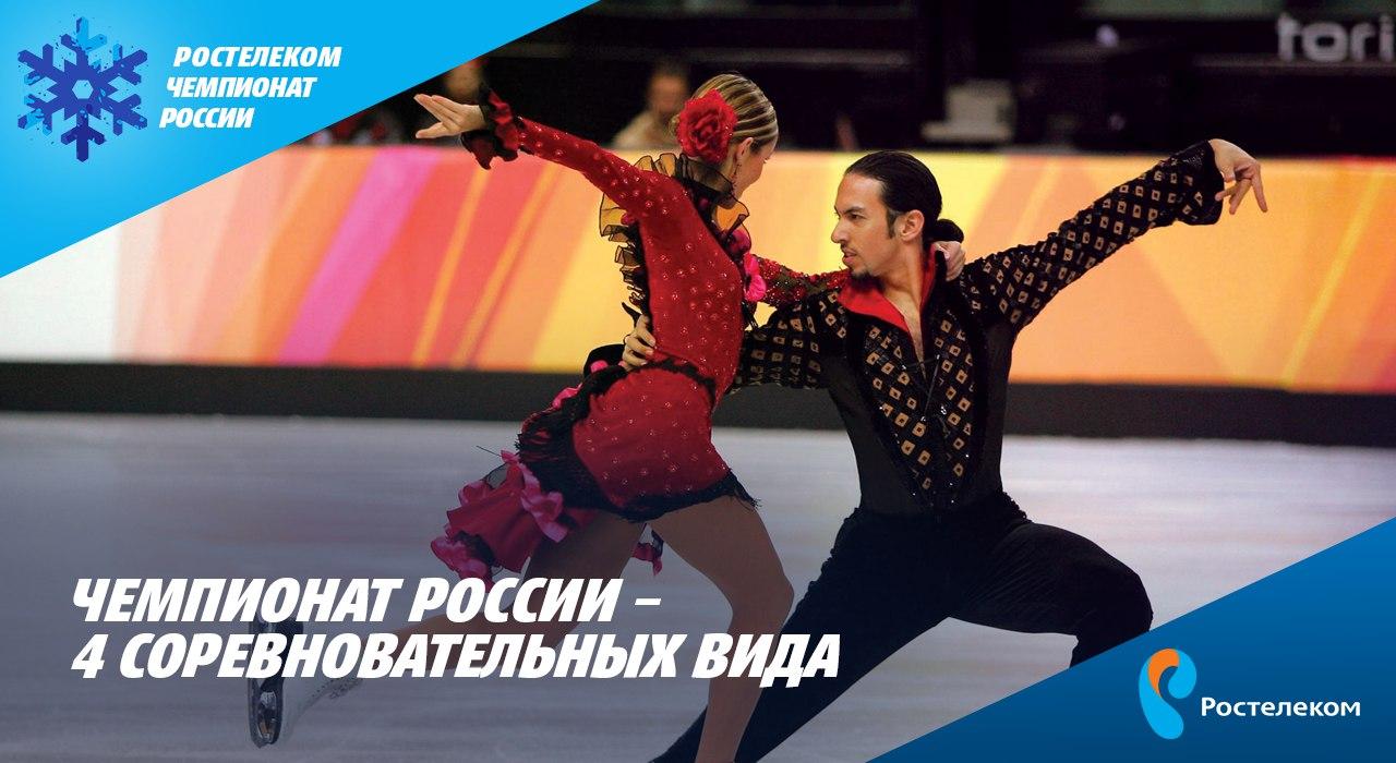 Соревнования пройдут на ледовой арене «Трактор», тренировочной базой станет дворец спорта «Юность