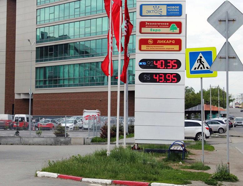Эксперты Общероссийского народного фронта в Челябинской области подвели итоги работы «горячей лин