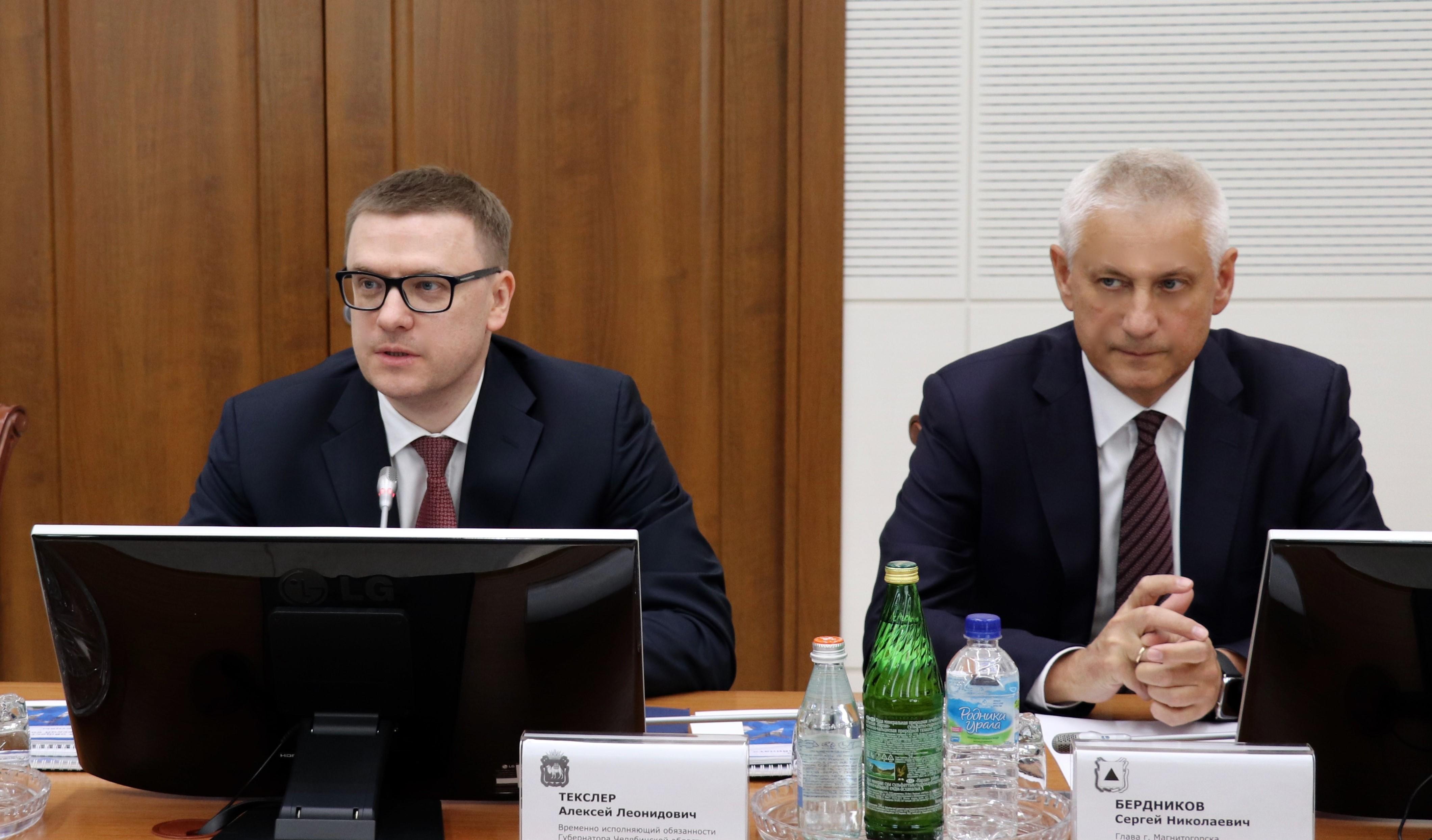 Врио губернатора Челябинской области Алексей Текслер провёл рабочую встречу с гл