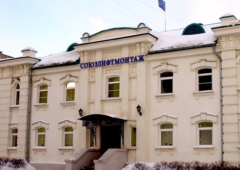 Жители Челябинской области страдают без лифтов. Большая часть обращений населения, недовольного к