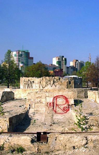 Генеральный план развития Челябинска 29-го ноября будет размещен в федеральной государственной ин