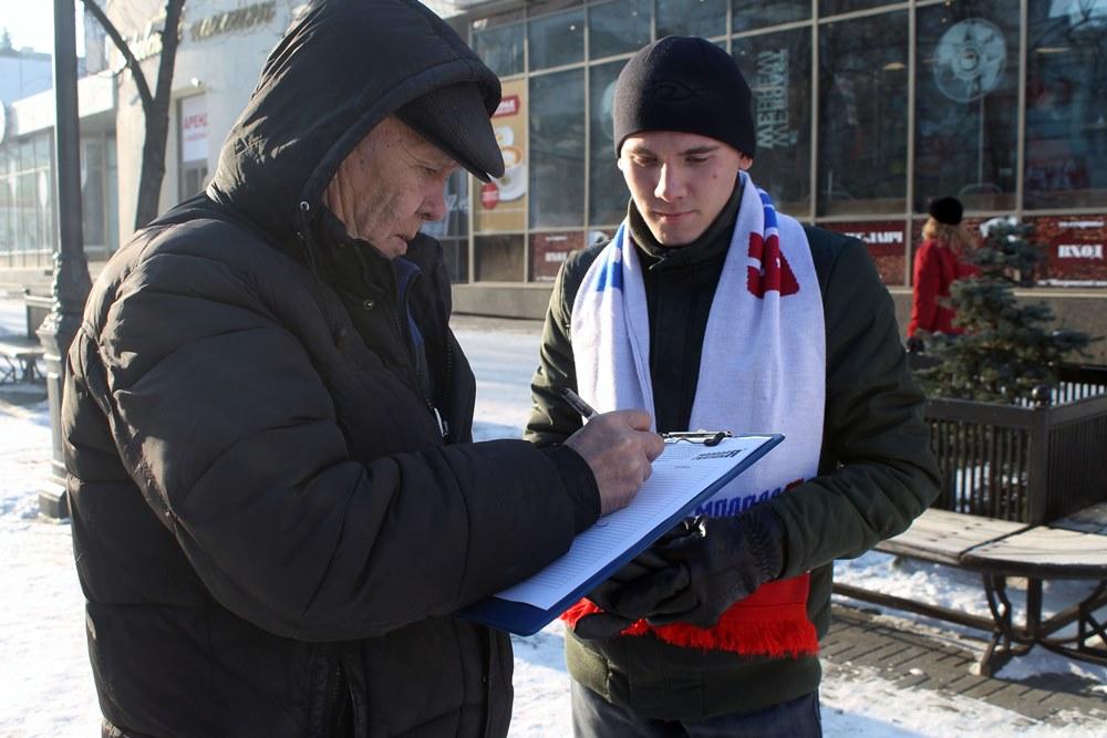 По словам координатора ВОО «Молодая Гвардия Единой России» по Уральской территориальной группе Да