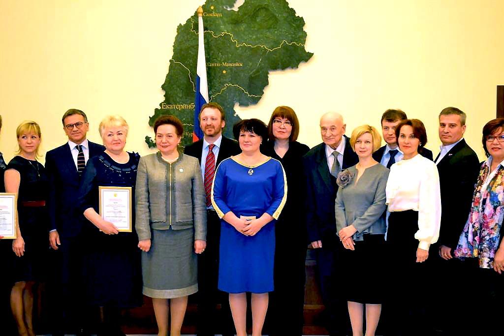 Как стало известно агентству «Урал-пресс-информ», торжественная церемония награждения победителей