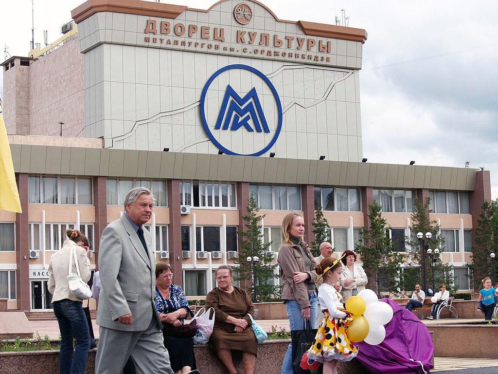 В Магнитогорске за январь - июнь 2018 года 157,4 миллиона рублей было направлено на реализацию пр