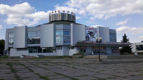 Дело директора цирка из Магнитогорска (Челябинская область), обвиняемого в получении взятки, пере