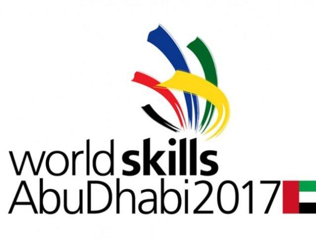 Всего в 44-ом мировом чемпионате по рабочим профессиям участвуют представи