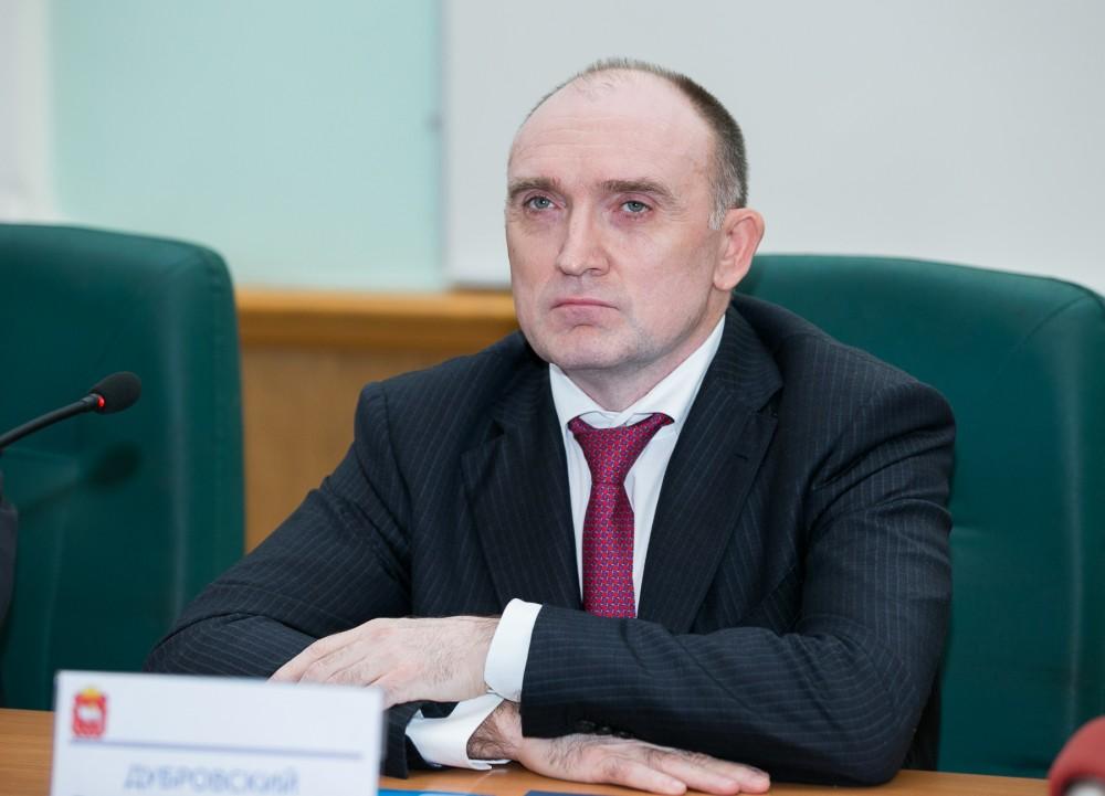 Приоритеты стратегии развития региона обсуждались 1 ноября в Правительстве Челябинской области на