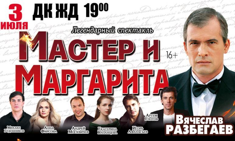 В субботу, 3 июля, в ДК Железнодорожников челябинцы перенесутся в старую Москву 30-х годов, со вс