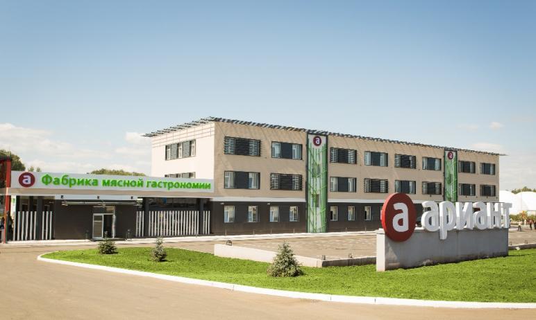 Группа компаний «Ариант» (Челябинская область) по итогам 2020 года остается неизменным лидером на