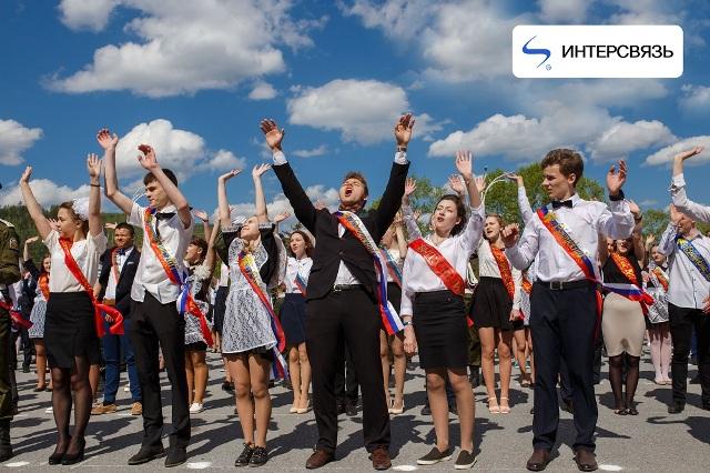 Российские одиннадцатиклассники официально вступают во взрослую жизнь: по всей стране прозвенит п