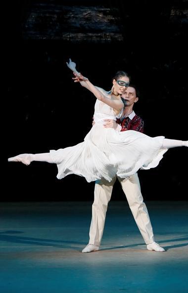 Челябинский оркестр театра оперы и балета имени Глинки примет участие в спектакле «Светлый ручей»