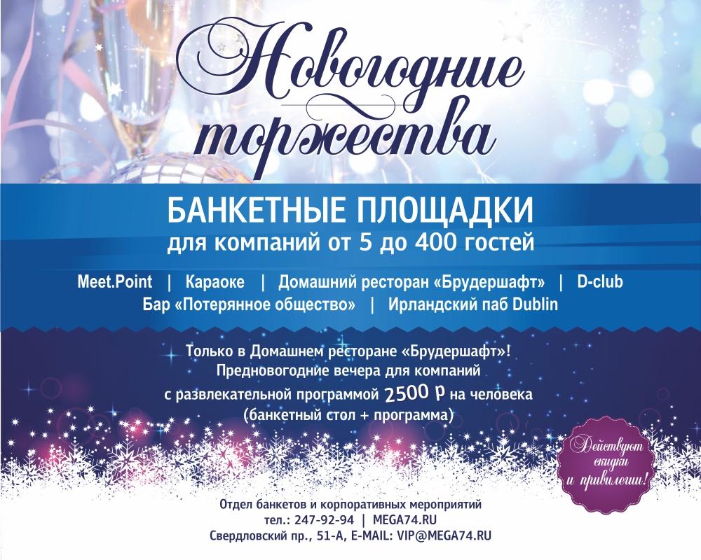 Новый год – один из самых любимых праздников в России. Сияющая елка, запах мандаринов, покупка по