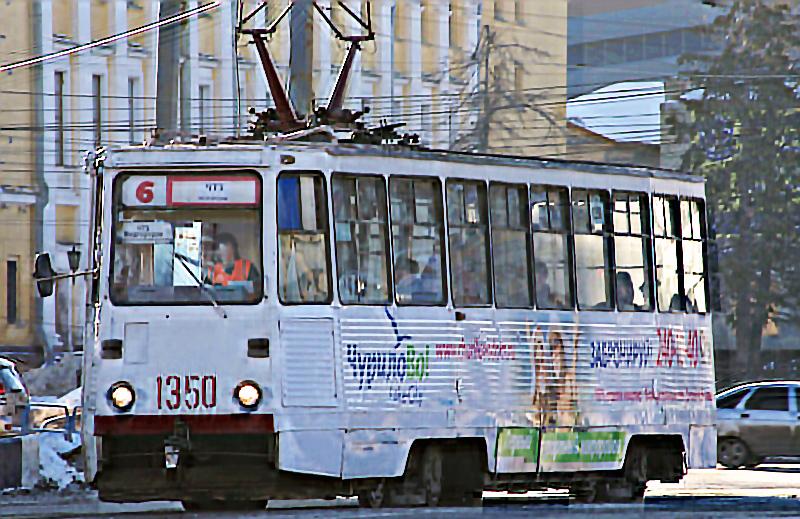 В Челябинске трамваи №6, 17 и 20 начинают движение по измененным маршрутам. Это связано с началом
