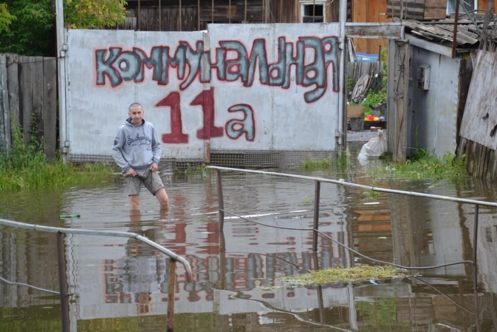 Как сообщает пресс-служба администрации Саткинского района, уровень воды в Саткинском городском п