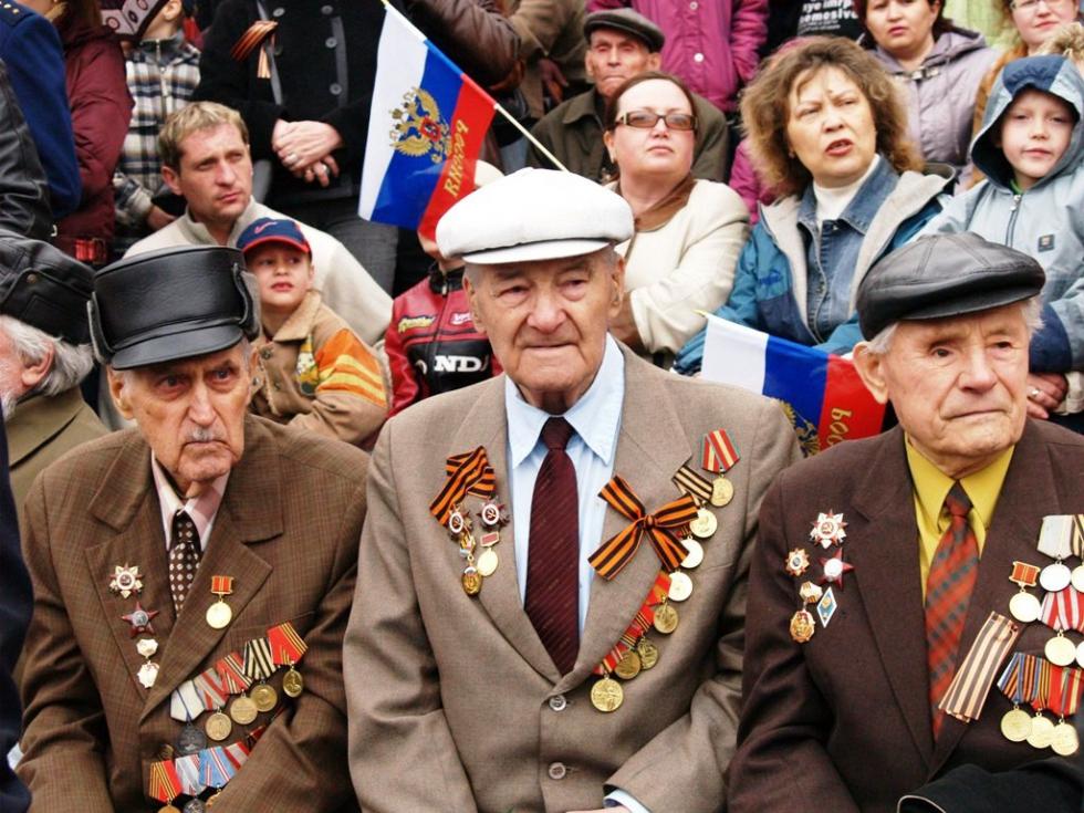 В ближайшие выходные Челябинская область, вместе со всей Россией, будет отмечать один из главных