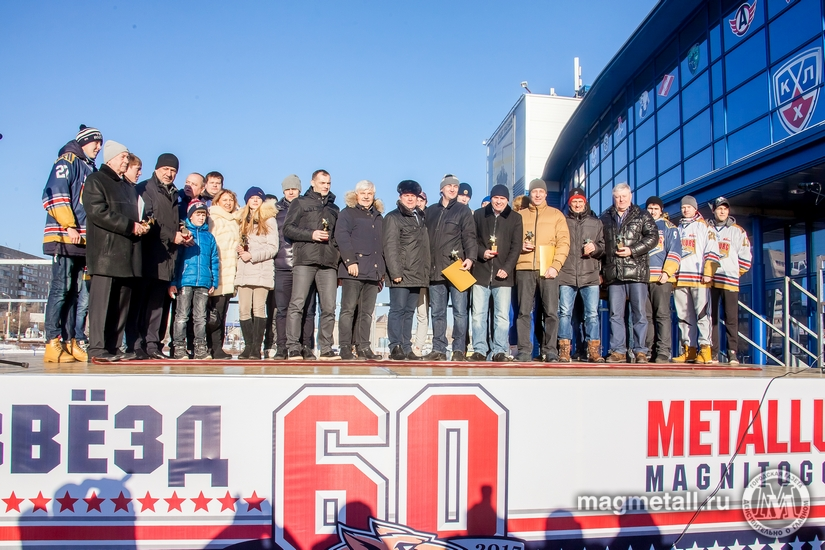 По словам вице-президента и председателя правления хоккейного клуба «Металлург» Геннадия Величкин