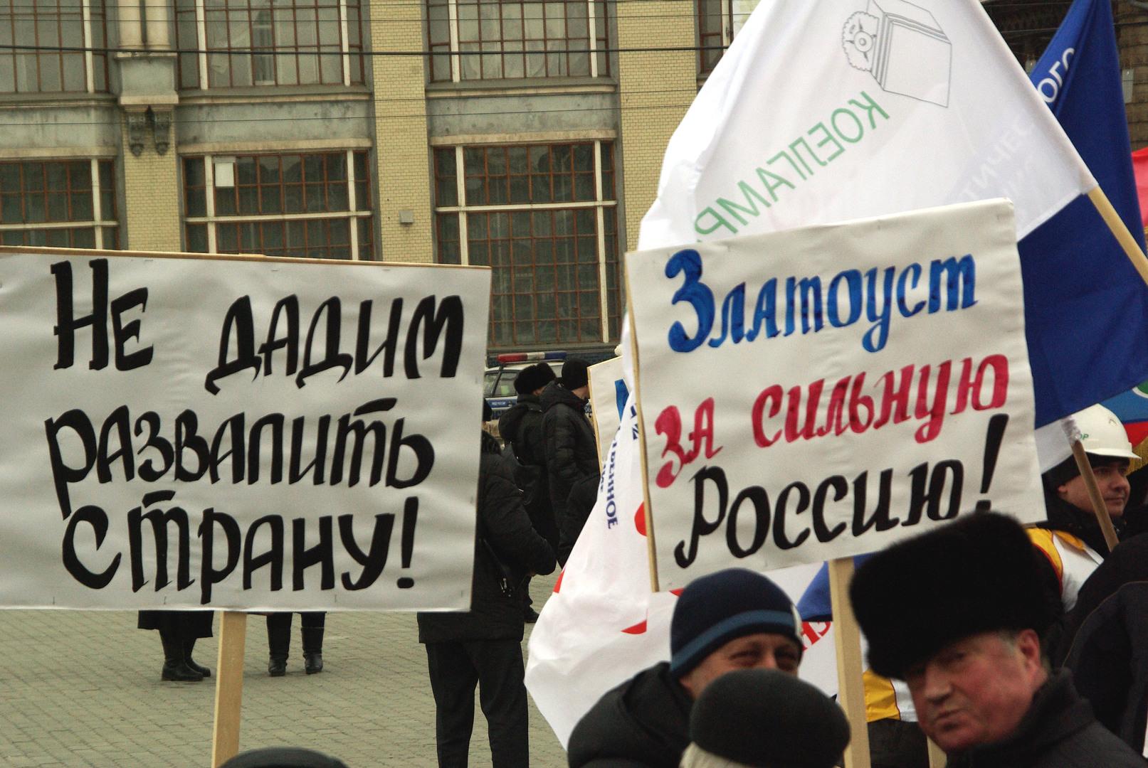 На Ленинградском мосту в Челябинске вспоминали блокаду