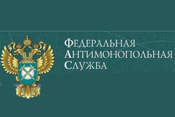 Как сообщили агентству «Урал-пресс-информ» в Челябинском УФАС России, проведенные исследования по