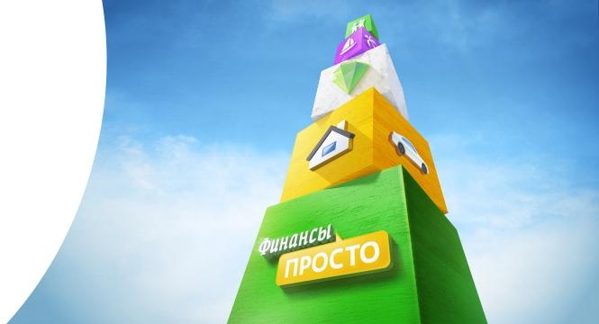 Как сообщили агентству «Урал-пресс-информ» в пресс-службе банка, ставка по кредитам на оборотные