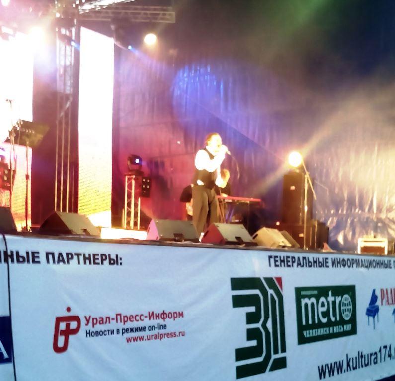 Так, 6 сентября в челябинском Центральном парке культуры и отдыха имени Гагарина открылась «Алле