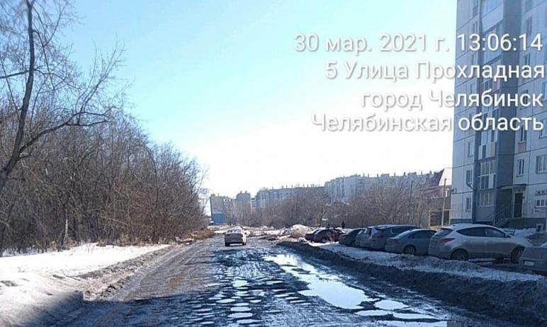 В Ленинском районе Челябинска после жалоб жителей отремонтировали проезжую часть для автомобилей.
