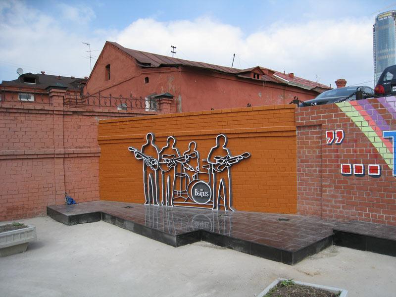 В субботу, 26 января, в челябинской библиотеке имени Пушкина прозвучат хиты легендарной группы Th