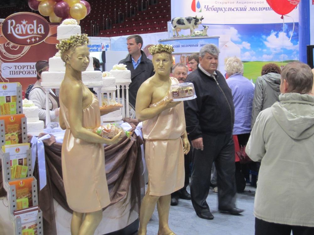 В составе конкурсного жюри были представители министерства сельского хозяйства Челябинской област