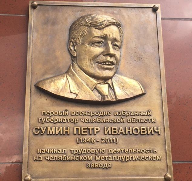 «Я благодарен судьбе, что она меня свела с Петром Ивановичем. И кем являюсь сейчас – я обязан