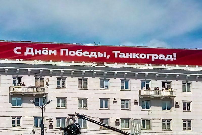 Специалисты проведут комплексное обследование жилого дома на площади Революции в Челябинске. В об