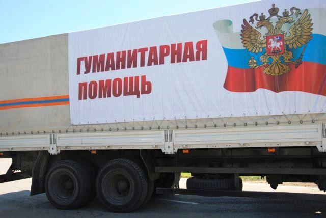 Силами МЧС России подготовлены два самолета Ил-76, которые доставят 70 тонн гуманитарного груза -