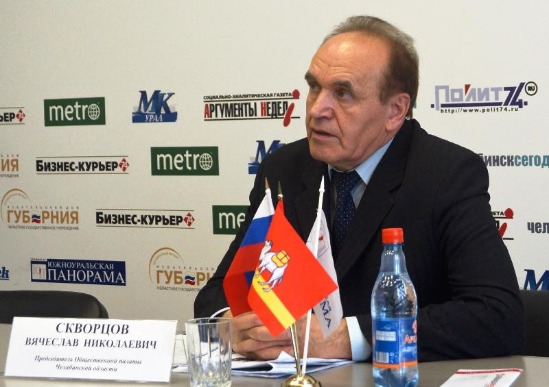 В Москве завершился форум активных граждан