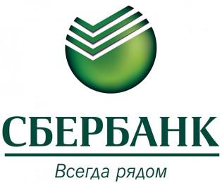 30 апреля подразделения Сбербанка обслуживают клиентов по графику субботы, сокращенному на один ч