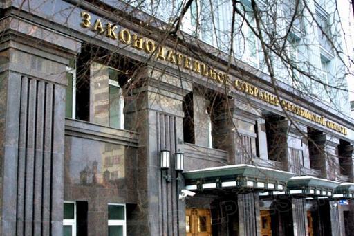 Депутаты комитета по социальной политике Законодательного собрания Челябинской области рассмотрел