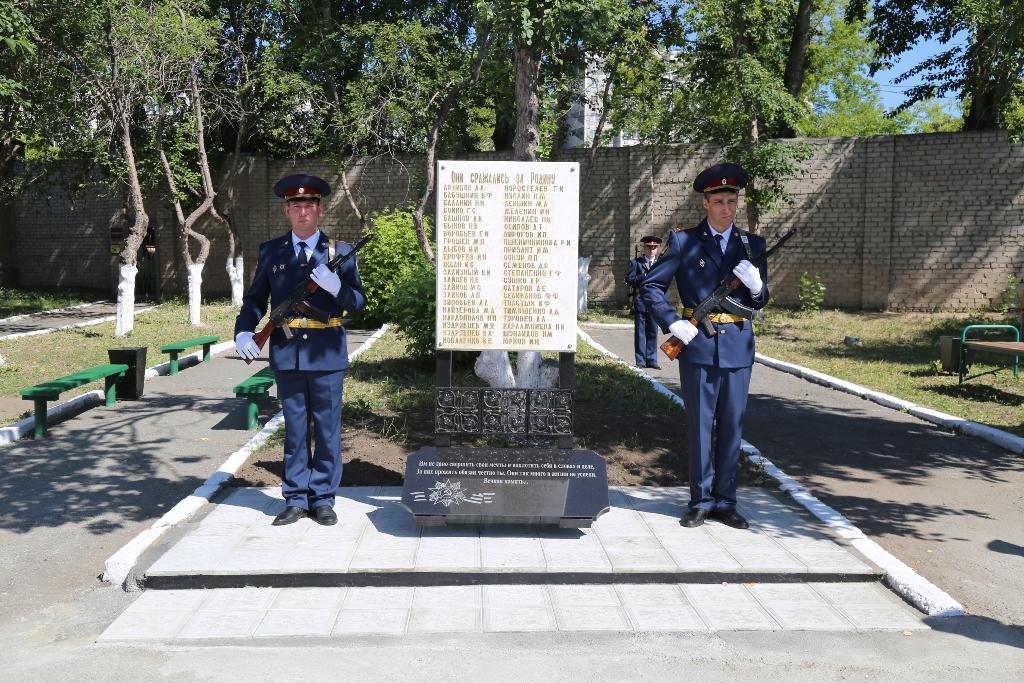 В ГУФСИН России по Челябинской области состоялся митинг по случаю открытия обновленной мемориальн
