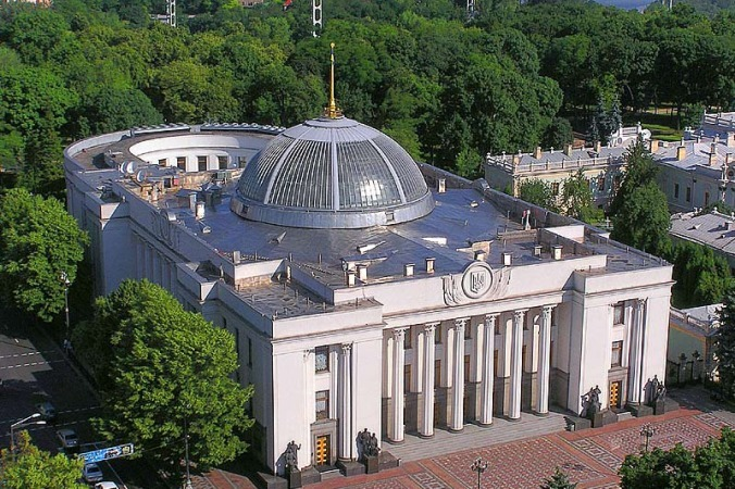 Украинский парламент отложил введение особого порядка самоуправления в Донбассе до проведения там