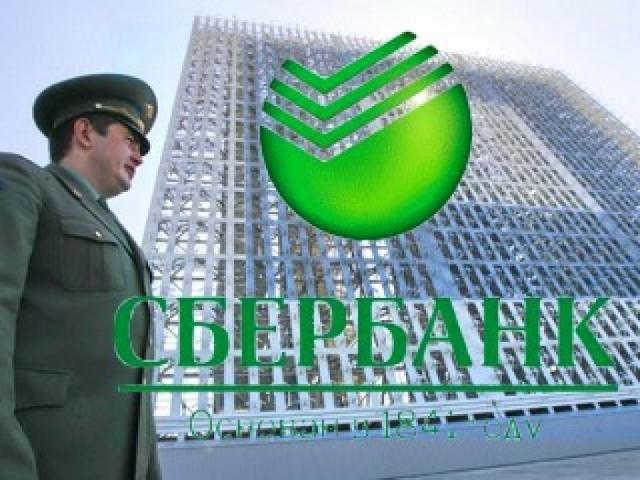 Как сообщили агентству «Урал-пресс-информ» в пресс-службе банка, такое сокращение сроков связано