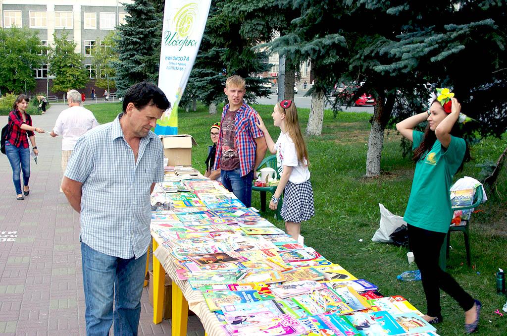 Активное участие челябинцев поможет реализовать благотворительные программы и проекты, направленн