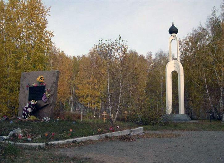 Как ранее сообщало агентство «Урал-пресс-информ», 29 июня в Челябинске прошли