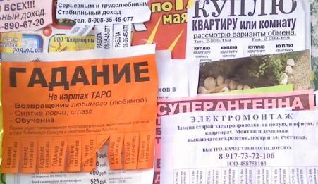 Такое поручение дал сегодня, 24 октября на аппаратном совещании сити-менеджер Челябинска Сергей Д